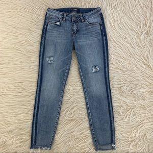 Silver Jean Aiko skinny distressed jeans stripe 29